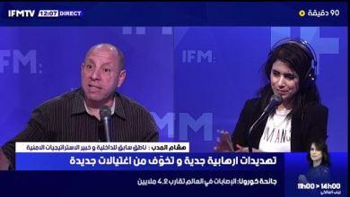 Photo of هشام المدب يفجر حقائق مدوية عن تهديدات إرهابية جدية وتخوف من إغتيالات جديدة