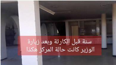 Photo of الحبيبية-جديدة ؛ مركز اصطياف مهمل منذ سنوات وأملاك الدولة تستغل بعقلية رزق البيليك…