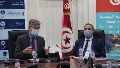 """Photo of جلسة عمل حول """"البروتوكول الصحي الخاص بالقطاع السياحي"""