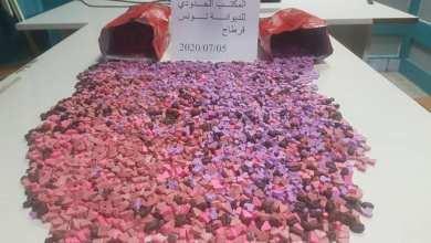 Photo of حجز أكثر من 8 آلاف حبة مخدرة نوع اكستازي بمطار تونس قرطاج