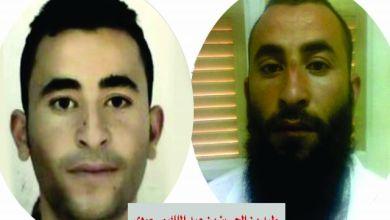 Photo of دعوات للإبلاغ السريع والأكيد عن العنصر الإرهابي