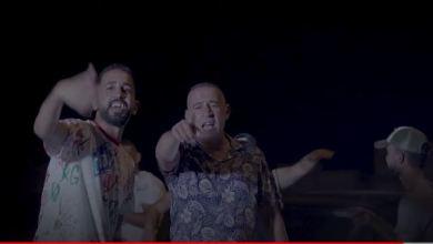 Photo of Men Bizerte El Ben Guerdane – حصريا أروع أغنية عن الحرقة والوضع الحالي !!