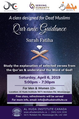 Qur'anic Guidance – A Class Designed for Deaf Muslims