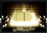 Pentingnya Tadabbur Al-Qur'an