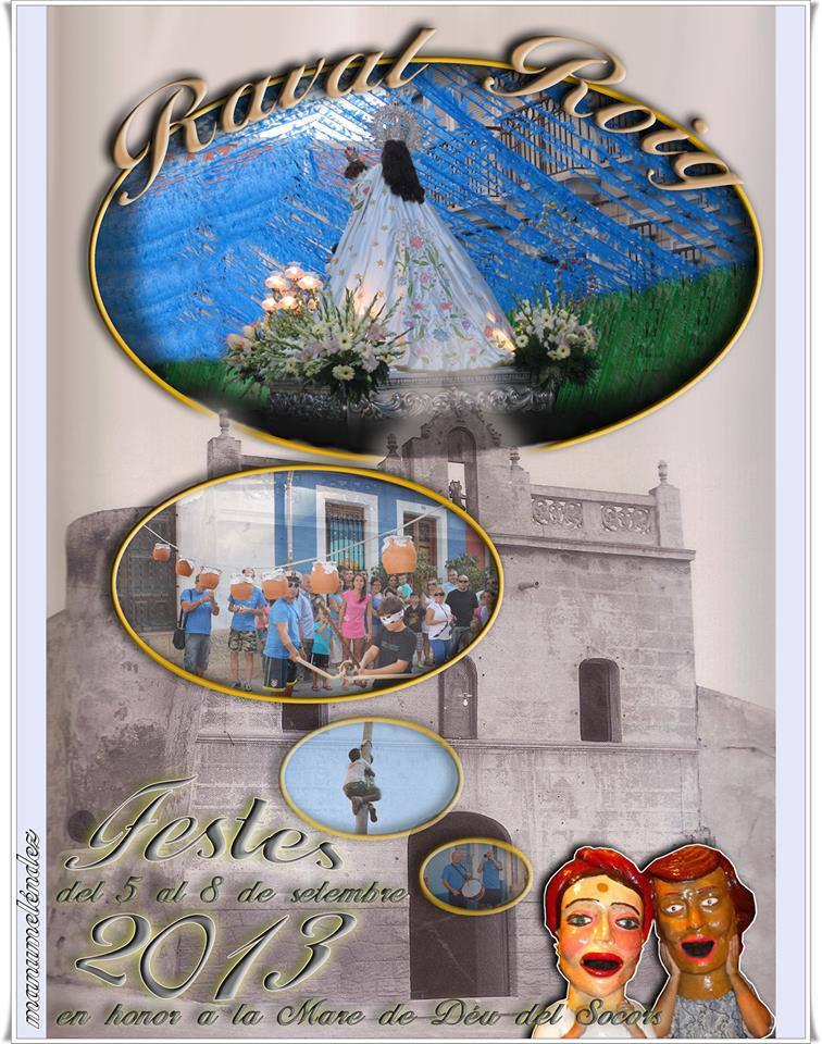 Cartel de fiestas 2013