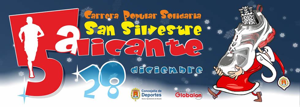 V Carrera Solidaria Popular San Silvestre Nocturna