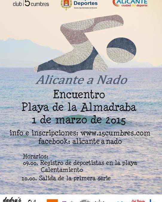 """I Encuentro """"Alicante a Nado"""""""