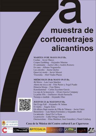 VII Muestra de cortometrajes alicantinos