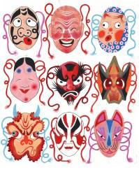 Masques Japonais /Alice Heit