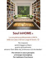 SOUL-INHOME-1