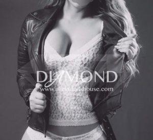 alba diamond