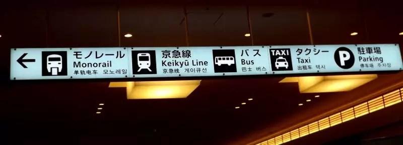 Signage at Haneda