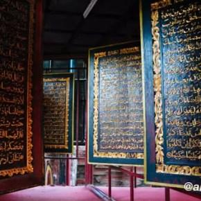 Al Quran Raksasa Alid Abdul 2