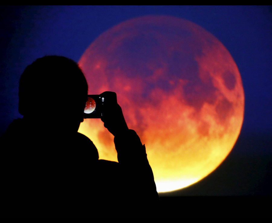 Its Super Blue Blood Moon on 31st January 2018!