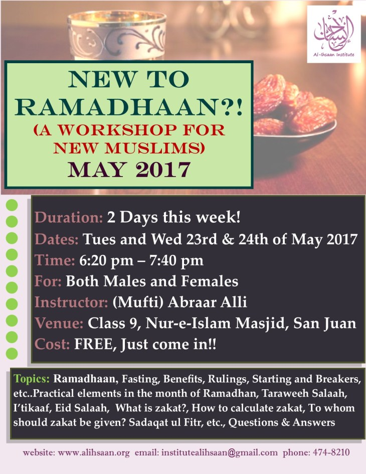 Ramadhaan Workshop Poster 17