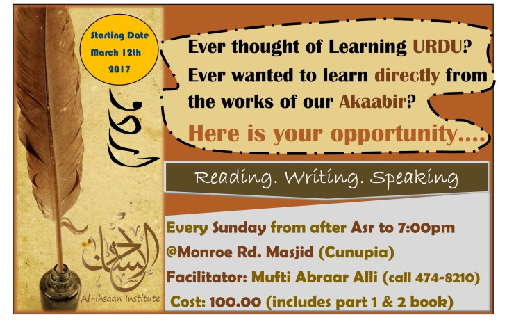 Urdu Class