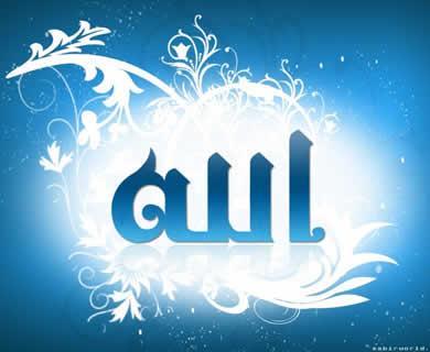 Allah caligraphy