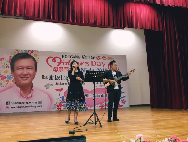 Hougang CC Mother's day celebration