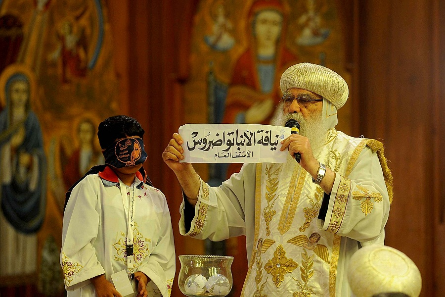 Christianity in Egypt: The New Coptic Pope