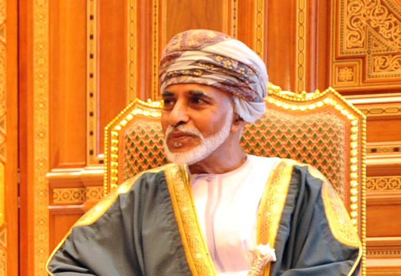 Ancient Monarchy and Troubled Democracy: Oman's Political Realities