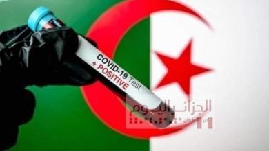 Photo of ارتفاع عدد الاصابات بالجزائر إلى 113948 حالة