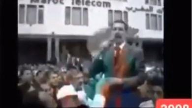 Photo of فيديو يفضح تناقض رئيس الحكومة المغربي