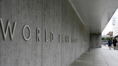 Photo of البنك العالمي يريد دعم الجزائر في تجسيد النموذج الاقتصادي الجديد