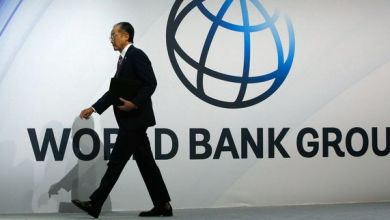 Photo of البنك العالمي يتوقع تراجع نمو الاقتصاد الجزائري في 2019