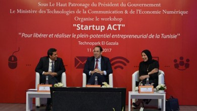 "Photo of بفضل قانون ""Startup Act"":تونس تدخل عهد البيئة التكنولوجية"
