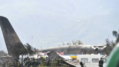 Photo of وفاة 30 صحراوي في تحطم الطائرة العسكرية والرئيس غالي يعلن حداد لمدة أسبوع