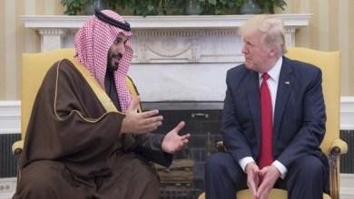 Photo of ردود الفعل حول قرار ترامب: السعودية تؤيد الانسحاب الامريكي من الاتفاق النووي