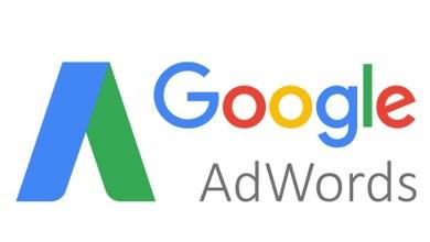 Photo of الإعلان عبر الإنترنت: الخطوات الأولى لـ Google AdWords في الجزائر