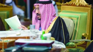 Photo of القمة الخليجية 39 : ظروف خاصة لبحث إصلاح البيت الخليجي