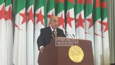 Photo of رئيس الجمهورية يعود إلى أرض الوطن