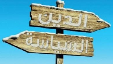 Photo of رؤيتي للإسلام… (19) الإسلام و اللائكية