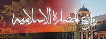 Photo of للإسلام… (20) انقلابات فانقلابات…