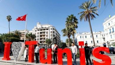 Photo of مشروع لتغيير الدستور في تونس