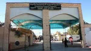 Photo of اللجنة الوطنية لمساعدي التمريض تقرر تنظيم وقفة احتجاجية