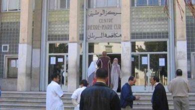 "Photo of البروفيسور بونجار:""الجزائر تسجل 50 ألف  اصابة جديدة بالسرطان سنويا"""
