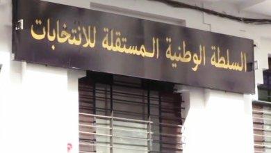 Photo of توقيع مرسوم الدعم المالي للشباب المترشحين للتشريعيات