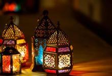 Photo of فانوس رمضان