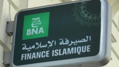 Photo of قانون المالية التكميلي: إحداث امتيازات جبائية للصيرفة الاسلامية والاستثمارات