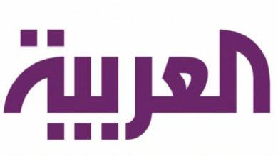 Photo of وزارة الإتصال تسحب اعتماد قناة العربية