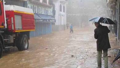 Photo of تحذير من أمطار رعدية غزيرة على 11 ولاية اليوم