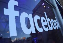 "Photo of الجزائر تقرر إتخاذ اجراءات قانونية ضد شركة ""فايسبوك"""