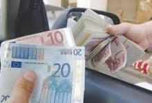 Photo of هذا سعر اليورو والدولار بالسكوار اليوم
