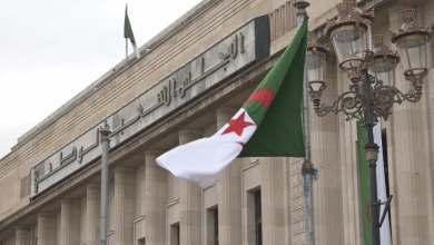 Photo of الجزائر تعد قانون استثمار يتناسب مع تنويع الاقتصاد خارج قطاع الهيدروكاربونات
