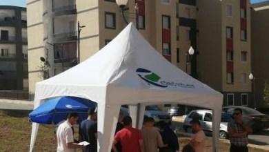 Photo of اتصالات الجزائر بتيبازة تتقرب من المواطنين