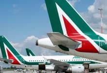Photo of تأسست عام 1946: إغلاق أكبر شركة طيران إيطالية بسبب الإفلاس