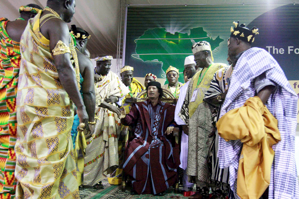 https://i1.wp.com/www.aljazeera.com/mritems/Images/2011/8/26/2011826192417932734_8.jpg